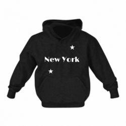 Детская толстовка New York and stars