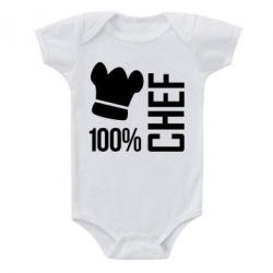 Детский бодик 100% Chef - FatLine