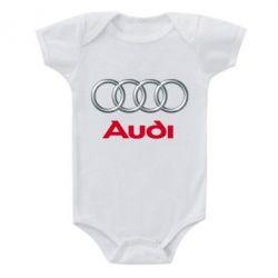 Детский бодик Audi 3D Logo - FatLine