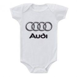 Детский бодик Audi Small - FatLine