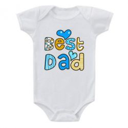 Детский бодик Best Dad - FatLine