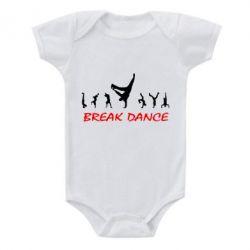 Детский бодик Break Dance - FatLine