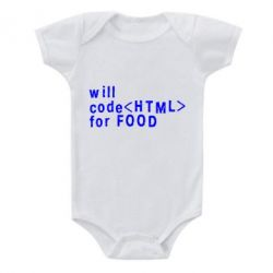 Детский бодик Code HTML for food - FatLine