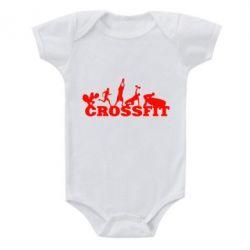 Детский бодик Crossfit - FatLine