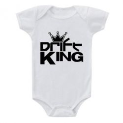 Детский бодик Drift King - FatLine