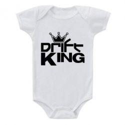 Детский бодик Drift King