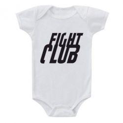 Детский бодик Fight Club - FatLine
