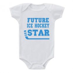 Детский бодик Future Hockey Star - FatLine