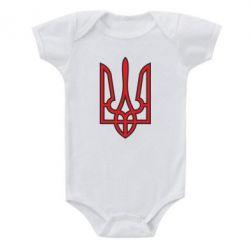 Детский бодик Герб України (двокольоровий) - FatLine