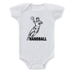 Детский бодик Handball - FatLine