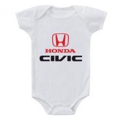 Детский бодик Honda Civic - FatLine