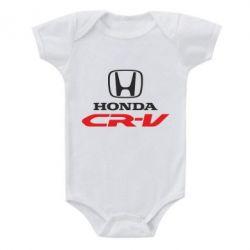 Детский бодик Honda CR-V - FatLine