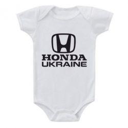 Дитячий бодік Honda Ukraine