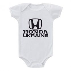 Детский бодик Honda Ukraine - FatLine