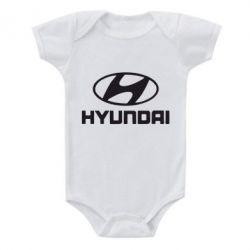 Детский бодик Hyundai Small - FatLine