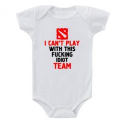 Детский бодик I can't play with this fucking idiot team Dota