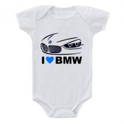 Детский бодик I love BMW 2 - FatLine