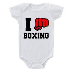 Детский бодик I love boxing - FatLine