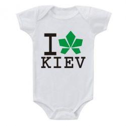Детский бодик I love Kiev - с листиком - FatLine