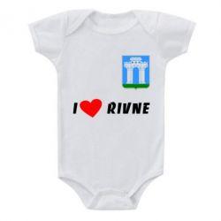 Детский бодик I love Rivne