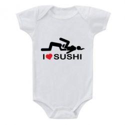 Детский бодик I love sushi - FatLine