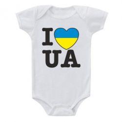 Детский бодик I love UA - FatLine