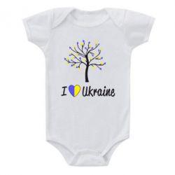 Детский бодик I love Ukraine дерево - FatLine