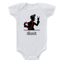 Детский бодик iBolit - FatLine