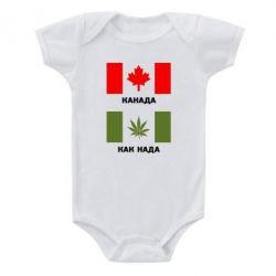 Детский бодик Канада Как надо - FatLine