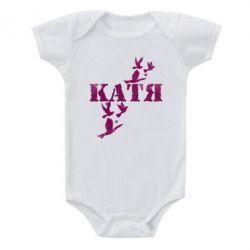 Детский бодик Катя