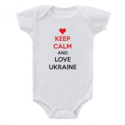 Детский бодик KEEP CALM and LOVE UKRAINE - FatLine