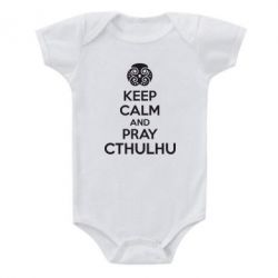 Детский бодик KEEP CALM AND PRAY CTHULHU
