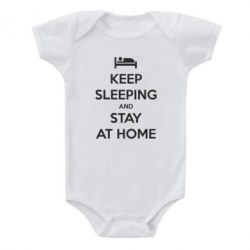 Детский бодик Keep sleeping and stay at home - FatLine
