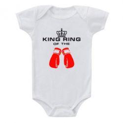 Детский бодик King Ring - FatLine