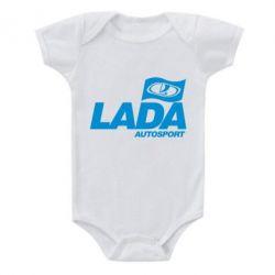 Детский бодик Lada Autosport - FatLine