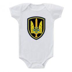 Детский бодик Логотип Азов - FatLine