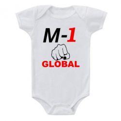 Детский бодик M-1 Global - FatLine
