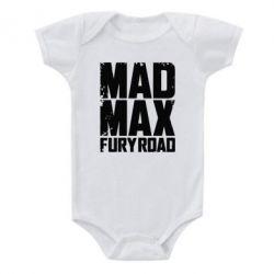 Детский бодик MadMax - FatLine