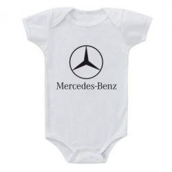 Детский бодик Mercedes Benz - FatLine