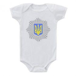 Детский бодик МВС України - FatLine