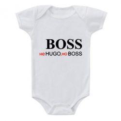 Детский бодик Не Hugo, но Boss