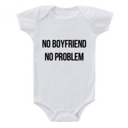 Детский бодик No boyfriend. No problem - FatLine