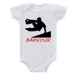 Детский бодик Parkour Run - FatLine