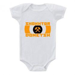 Детский бодик Shakhtar Donetsk - FatLine