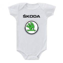 Детский бодик Skoda Logo 3D - FatLine