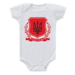 Детский бодик Слава Україні! (вінок) - FatLine