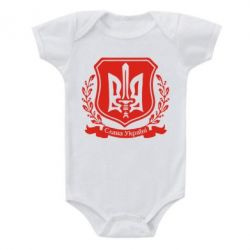 Детский бодик Слава Україні (вінок) - FatLine