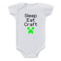 Детский бодик Sleep,eat, craft - FatLine