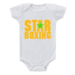 Детский бодик Star Boxing - FatLine
