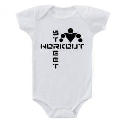 Детский бодик Street Workout крест - FatLine